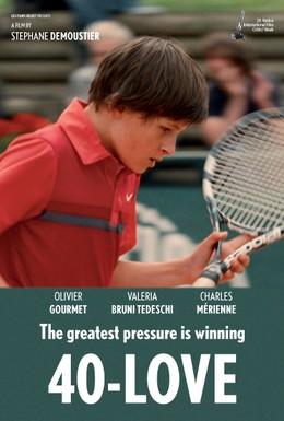 Постер фильма Цена победы (2014)