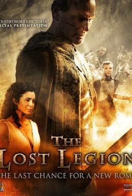 Постер фильма Потерянный Легион (2014)