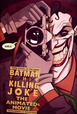 Постер фильма Бэтмен: Убийственная шутка (2016)