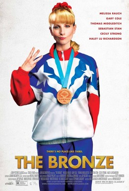 Постер фильма Бронза (2015)