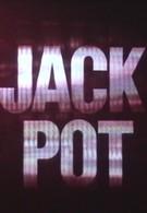 Джекпот (1990)