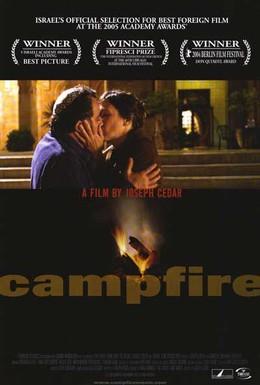 Постер фильма Костер (2004)