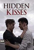 Поцелуи украдкой (2016)
