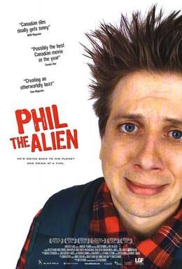 Постер фильма Фил инопланетянин (2004)