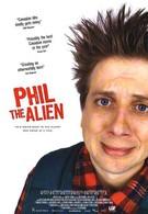 Фил инопланетянин (2004)