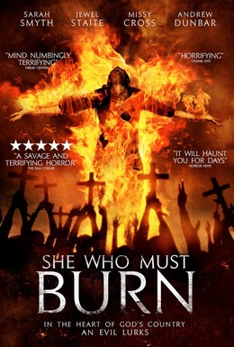 Постер фильма Она должна сгореть (2015)