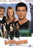 Выше земли (2000)