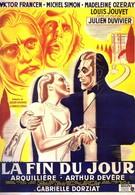 Конец дня (1939)