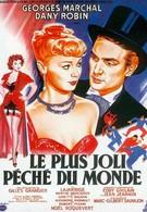 Самый симпатичный грех в мире (1950)