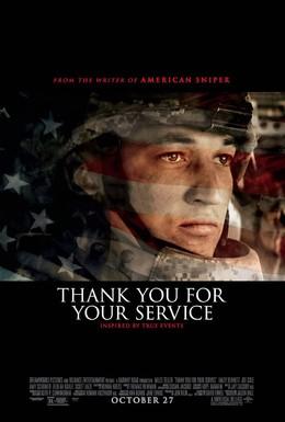 Постер фильма Спасибо за вашу службу (2017)