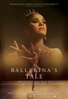 История балерины (2015)
