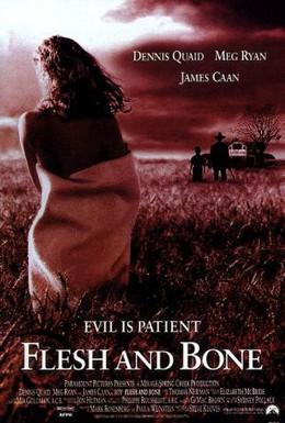 Постер фильма Плоть от плоти (1993)