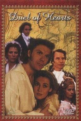 Постер фильма Дуэль сердец (1991)