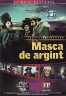 Серебряная маска (1985)