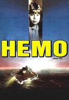 Немо (1984)