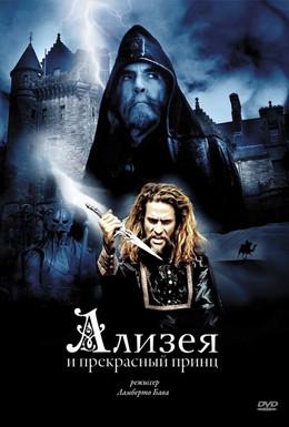 Постер фильма Ализея и прекрасный принц (1996)