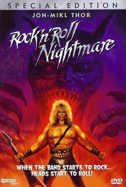Постер фильма Рок-н-рольный кошмар (1987)