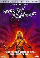 Рок-н-рольный кошмар (1987)