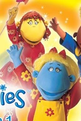 Постер фильма Твинисы (1999)