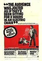 Оглянись во гневе (1959)