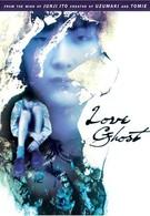 Любовь призрака (2001)