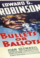 Пулями или голосами (1936)