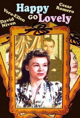 Постер фильма Веселая жизнь (1951)
