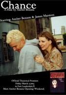 Шанс (2002)