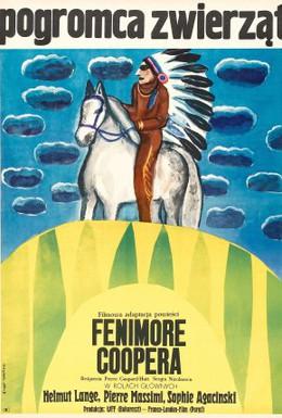Постер фильма Прерия (1968)