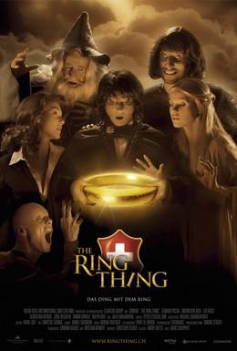 Постер фильма Дела с кольцом (2004)