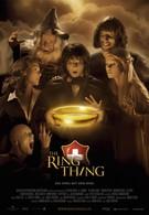 Дела с кольцом (2004)