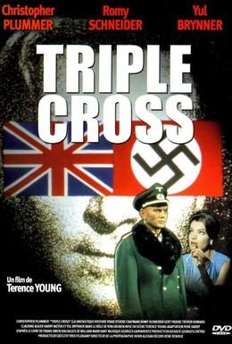Постер фильма Тройной крест (1966)