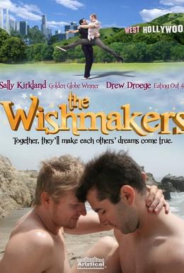 Постер фильма Загадай желание (2011)