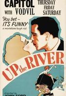 Вверх по реке (1930)