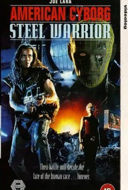 Постер фильма Американский киборг: Стальной воин (1993)