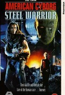 Американский киборг: Стальной воин (1993)