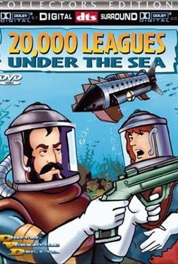 Постер фильма 20,000 лье под водой (1985)