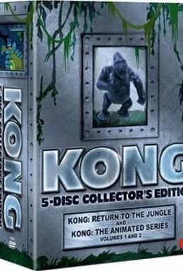 Постер фильма Конг: Анимационный сериал (2000)