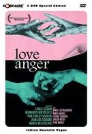 Любовь и ярость (1969)