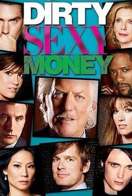 Постер фильма Грязные мокрые деньги (2007)