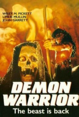 Постер фильма Демон-воин (1988)