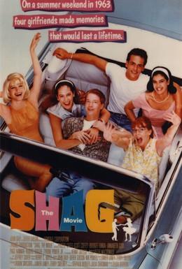 Постер фильма Отрыв (1989)
