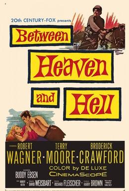 Постер фильма Между раем и адом (1956)