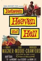 Между раем и адом (1956)