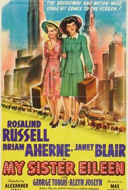 Постер фильма Моя сестра Эйлин (1942)