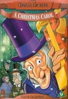 Рождественская история (1982)