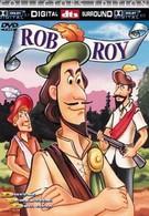 Роб Рой (1987)