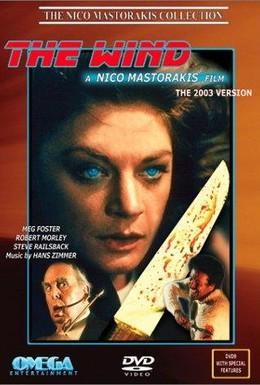 Постер фильма Ветер (1986)