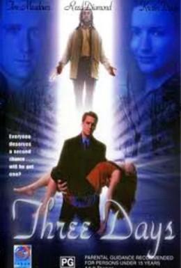 Постер фильма Три дня (2001)