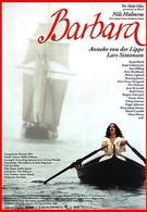 Барбара (1997)